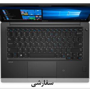 لپ تاپ صنعتی و حرفه ای Dell Latitude E7280 i7