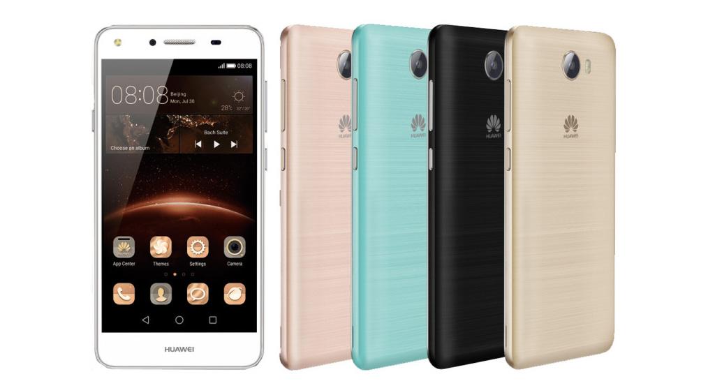 تصاویر و مشخصات گوشی Huawei Y5 II فاش شد