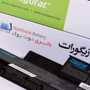 Latitude E4310 battery - 6 Cell