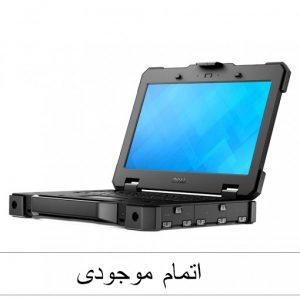 Dell Latitude E7404