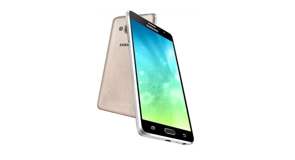 Galaxy On7 Pro سامسونگ