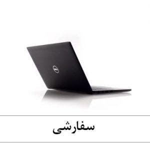 لپ تاپ صنعتی و حرفه ای Latitiude 5580 i7